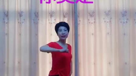 广场舞(你莫走)