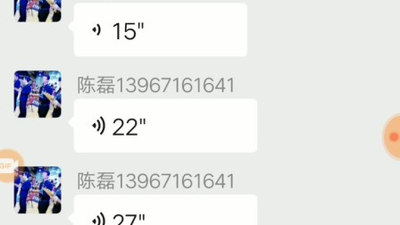 陈磊老师答疑