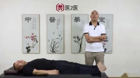 邱飞虎 涌泉穴一针多病(高血压、头晕、颈肩疲劳