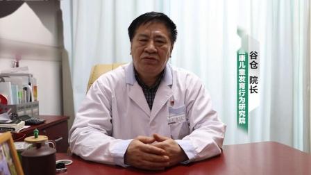 【名医专访】南京脑康中医院谷仓:多动症儿童的行为表现有哪些?