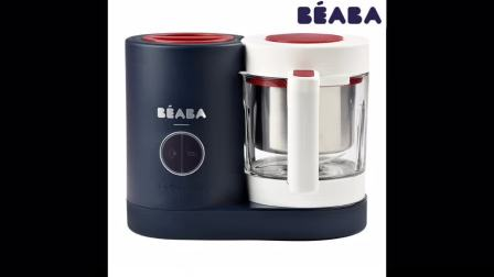 BEABA BABYCOOK辅食机 法式高雅限量版.mp4