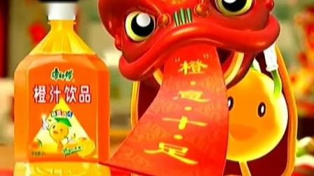 2011年康师傅果汁新春广告