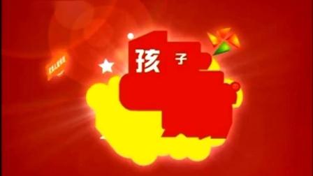 中央电视台少儿频道2005尼克欢乐盛典片段