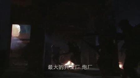 我在东方战场 01截了一段小视频