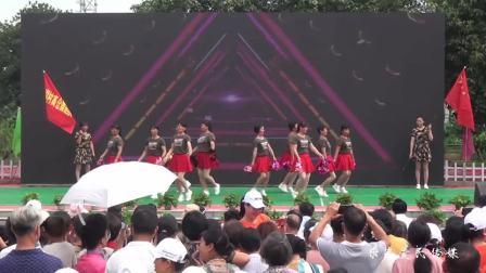余干县2020年鹭鸶港乡首届广场舞大赛_决赛视频1