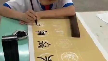 豪豪六年级毛笔字比赛