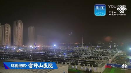【432849_斗鱼综合】[2020年02月10日] -002 直击武汉雷神山医院建设最前线_超清