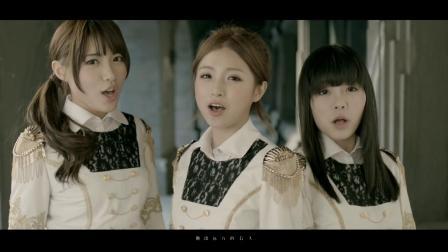 SNH48《激流之战》官方版MV - 'RIVER'