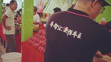 2020年茂名化州市新安镇第四届水果文化旅游节现场