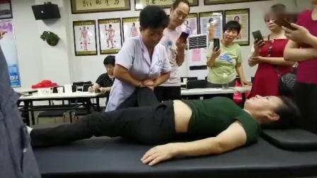 高运娟坤式正骨产后修复骨盆修复手法讲解_标清