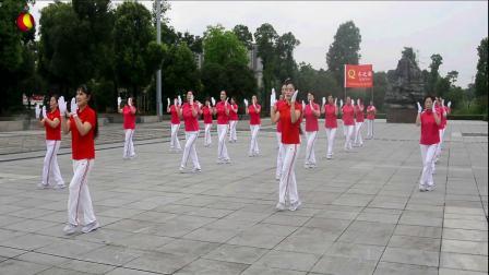 第十八套齐之韵快乐舞步健身操   第三节   肩部运动(众人划桨开大船)