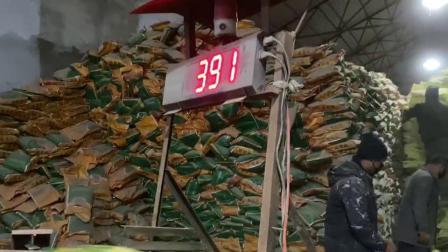 北京中盈环球HQ-210化肥袋装车计数器现场视频