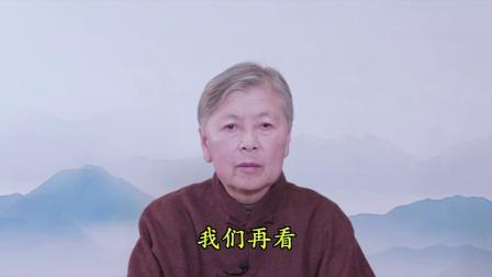 沐法悟心(第1集)三个第一 牢记在心(之一)