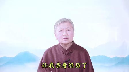 沐法悟心(第6集)开智慧眼 得光明身(之二)