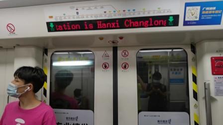 [2020.7]广州地铁3号线(大石-汉溪长隆)段运行过程