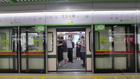 [2020.7]广州地铁7号线汉溪长隆站开关门+离站