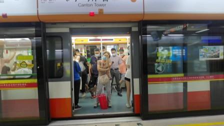[2020.7]广州地铁3号线广州塔关门出站B1飞机往番禺广场方向!