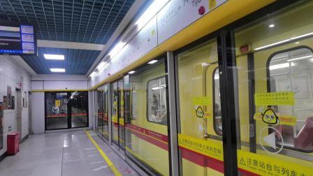 [2020.7]广州地铁1号线A1元老西门子体育西路出站,往广州东火车站方向