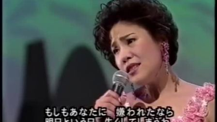 日本のうた 这首歌,这个人(1999年)
