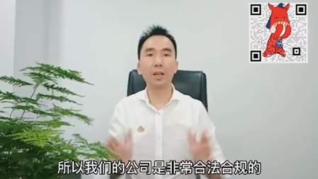 三维码》商业模式》秦总剖析分享!