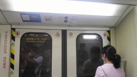 [2020.7]广州地铁1号线(杨箕-体育西路)区间运行与报站,西门子A1型列车。