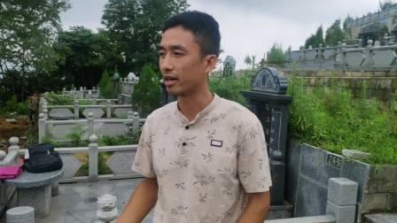 韦氏天星风水一梅万波,公墓大格局朝山将军下马
