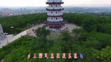 《临朐海浮山公园》背景歌曲:《临朐》《这里是临朐》