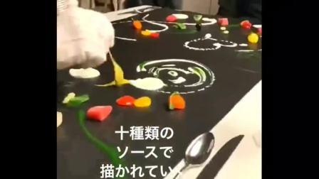 美国最贵的餐厅,菜上来服务员就开始作画,这是要我舔着吃吗?
