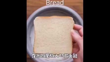 米饭熬的太稀了,广东媳妇教你一招放个面包就搞定,米粥出锅了!