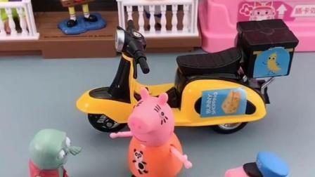 猪妈妈接乔治回家,怎么猪妈妈自己到家,乔治还在半路上面呢!