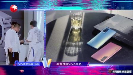 """我在赵小棠雷佳音现场""""认亲"""",小岳岳被逼喝自制酱油咖啡截取了一段小视频"""