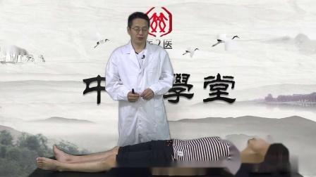 董氏奇穴鼻炎针法
