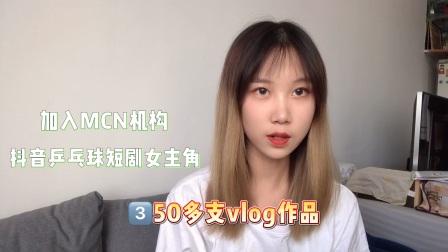 阿里文娱体验官自我介绍——王韵婵
