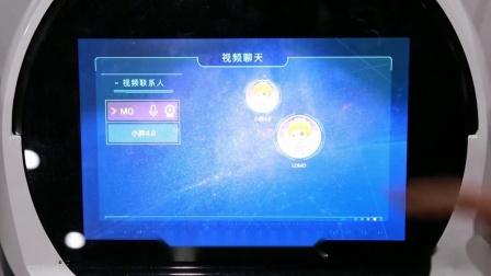 满博士机器人使用指导--视频通话.mp4