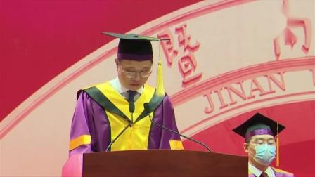暨南大学 2020年毕业典礼暨学位授予仪式