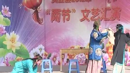 灵丘县2012年农村文艺展演《上集》