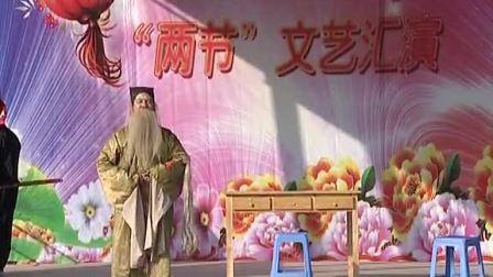 灵丘县2012年农村文艺汇演《下集》