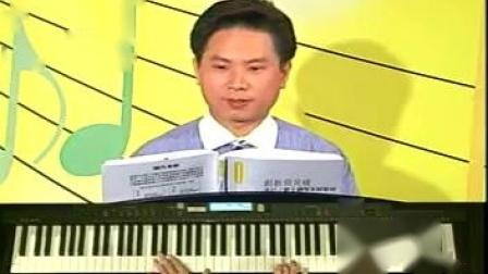 10林文信12小时学会流行键盘基础教程-10-_标清