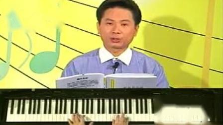 11林文信12小时学会流行键盘基础教程视频 11-_标清
