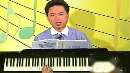 12林文信12小时学会流行键盘基础教程视频 12-_标清