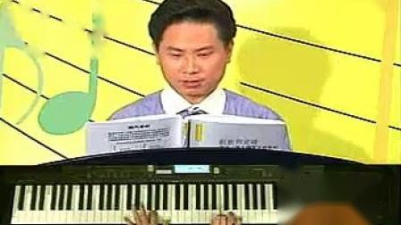9林文信12小时学会流行键盘基础教程09-_标清