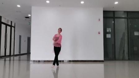 习舞(缘字书)