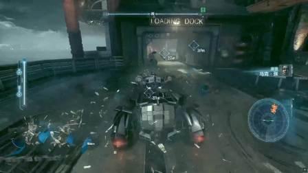 《蝙蝠侠:阿卡姆骑士》视频攻略解说 Part 1