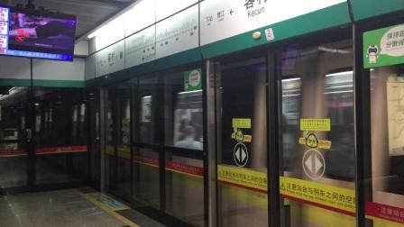 [2020.7]广州地铁8号线客村出站往文化公园方向。A6加车月!