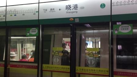 [2020.7]广州地铁8号线晓港关门出站,往文化公园方向,A2减车月再遇(02x79-80)。