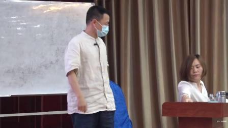 宋玉明老师针灸五级系统教育讲解分享1.mp4