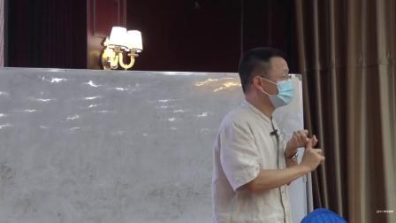 宋玉明老师针灸五级系统教育讲解分享5.mp4