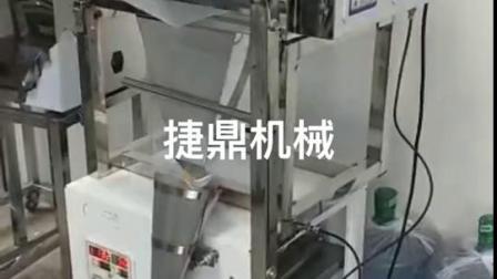 N-206S产品主图短视频粉末包装机封口打包机全自动双称颗粒五谷咖啡分装机三边封灌装机