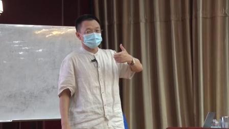 宋玉明老师针灸五级系统教育讲解分享7.mp4