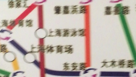 上海地铁9号线松江南站-曹路